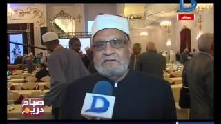 صياح دريم | مؤتمر التكوين العلمي والتأهيل الإفتائي لأئمة المساجد للاقليات المسلمة