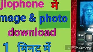 jio phone mein whatsapp