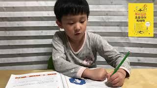마더텅 뿌리깊은 초등국어 독해력 공부하기 1