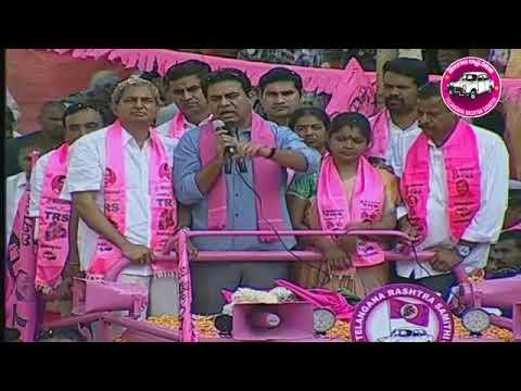 TRS Working President KTR Roadshow || Live || Vemulawada