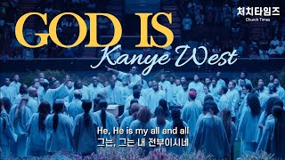 [카니예 웨스트] Kanye West GOD IS  (한글자막) Jesus is King /[HD] Sunday Service Choir / The Forum