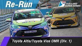 Toyota Altis /Toyota Vios OMR (Div. 1) Round 3 : Bangsaen Street Circrit, Thailand