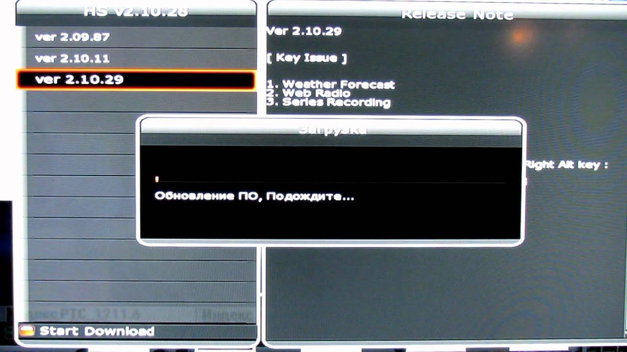 Сервисные прошивки skyway nano 2