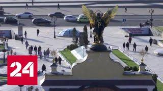 Смотреть видео Зеленский: PayPal, искусственный спутник и трамвай изобрели украинцы - Россия 24 онлайн