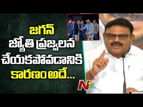 Ambati Rambabu Told Reason Why YS Jagan Rejected to Light the Lamp | NTV