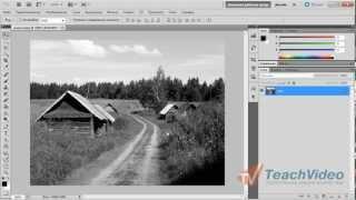 Как сделать фотографию черно-белой с помощью Photoshop?(В данном видеоуроке мы расскажем как сделать фотографию черно-белой с помощью Photoshop. http://youtube.com/teachvideo - наш..., 2011-09-12T16:21:53.000Z)