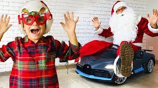 Дед Мороз подарил Новый большой электромобиль Бугатти Диво.