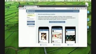В контакте вход. Вконтакте зайти сразу. В контакте моя страница зайти сразу. Вконтакте секреты