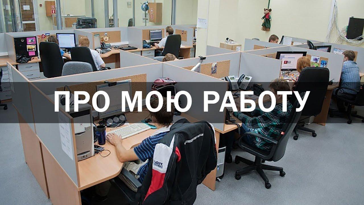 Кем работать в деревне? Программисты.