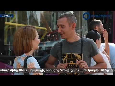Հայկական նորությունների դայջեսթ 02/09/21 Дайджест армянских новостей
