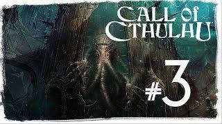 Call of Cthulhu ✔ {часть 3} Жуткий особняк.  Место пожара
