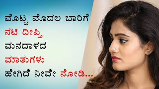 Padmavathi Colours Kannada Serial Actress Deepthi Interview | The Thanmaya Kashyap Show NayaTV