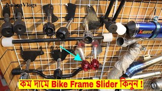 Motorcycle Bumper/Frame Slider Price 🏍️ Dhaka Bongshal 🔥 Best Place To Buy Bike Accessories.