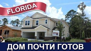 Флорида: Дом почти готов - Делаем инспекцию дома - Построить дом в США - FloridaSunshine