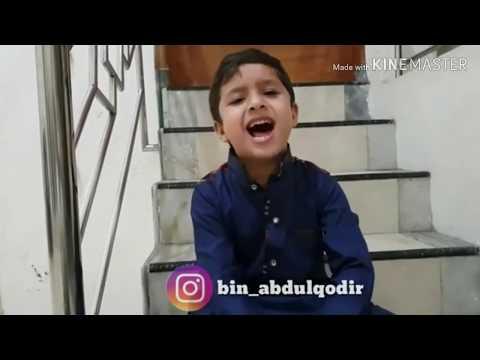 Sholawat Cucu Habib Syech Merdu Gagah Keren Dan Berpaidah