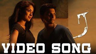 Varuvayo - Ra Tamil Movie Video song