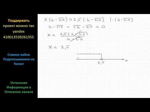Как найти число x