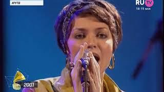 Децл — Письмо RU TV Золотой граммофон 2001