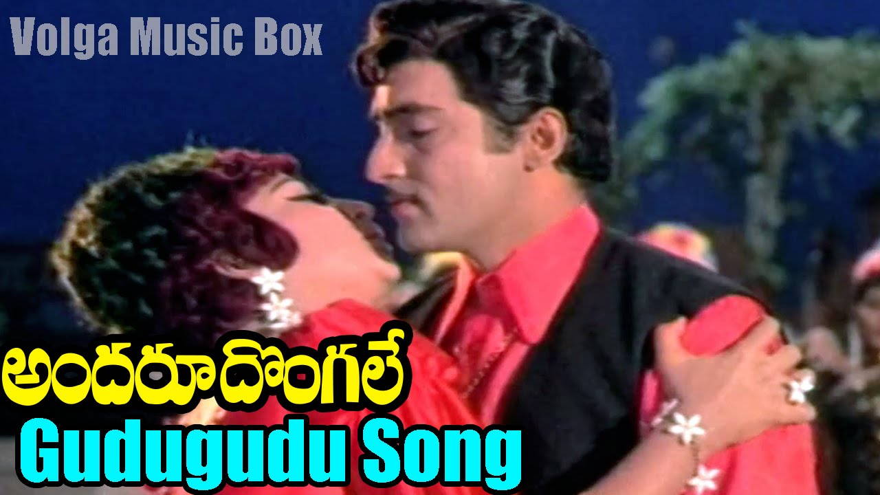 andaru dongale 1974 songs