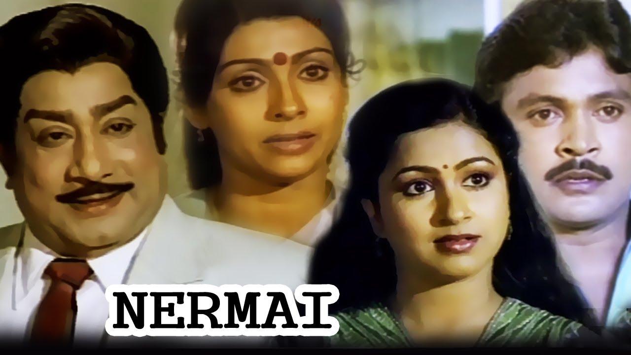 Nermai Tamil Full Movie Sivaji Ganesan Sujatha Prabhu