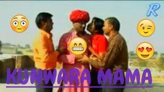 KUNWARA MAMA Part = 1 Marwadi Film राजस्थानी कॉमेडी Shekhawati Comedy मारवाडी फिल्म 2018
