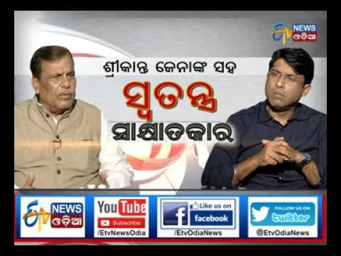 Exclsuive Interview With Congress Leader Srikant Jena