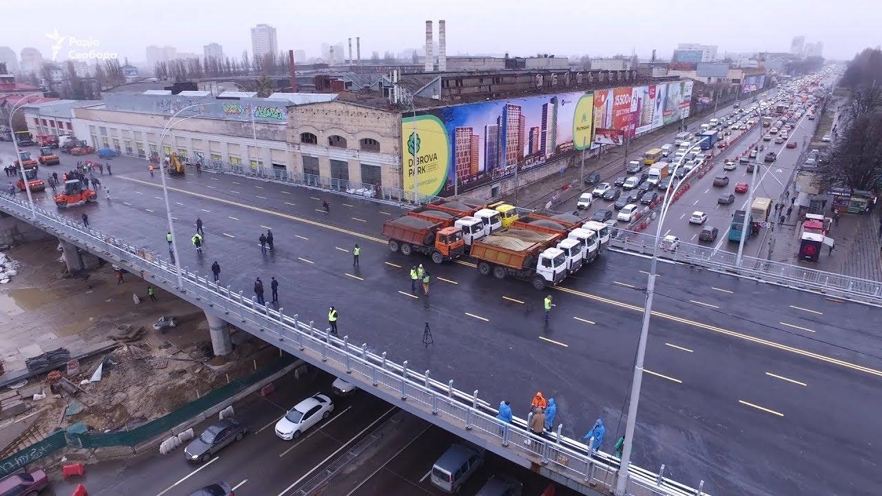 От меня просили пруф о том, что Шулявский мост после открытия стоит на хлипких временных подпорках