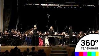 Юношеский оркестр Башмета отправляется с гастролями по странам Азии
