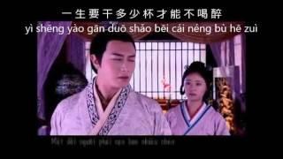 Hướng dẫn học tiếng trung cơ bản, học hát bài: luòhuā