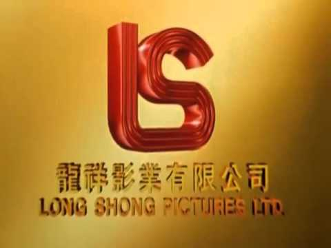Chinese Movie Studios IDEvolution (3) - Long Shong