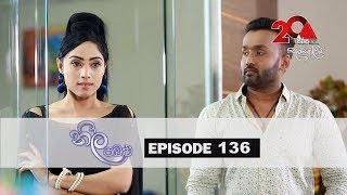 Neela Pabalu | Episode 136 | 16th November 2018 | Sirasa TV Thumbnail