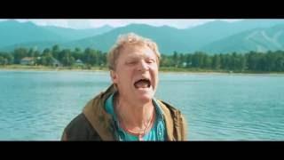 #СтопСнято! И снова на Байкал (трейлер) в кинотеатрах с 17 ноября