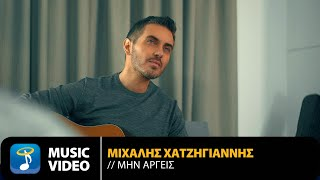 Michalis Hatzigiannis - Min Argis | Official Music Video (HD)