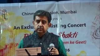 Humko Manki Shakti Dena Whistling by Manoj Karam