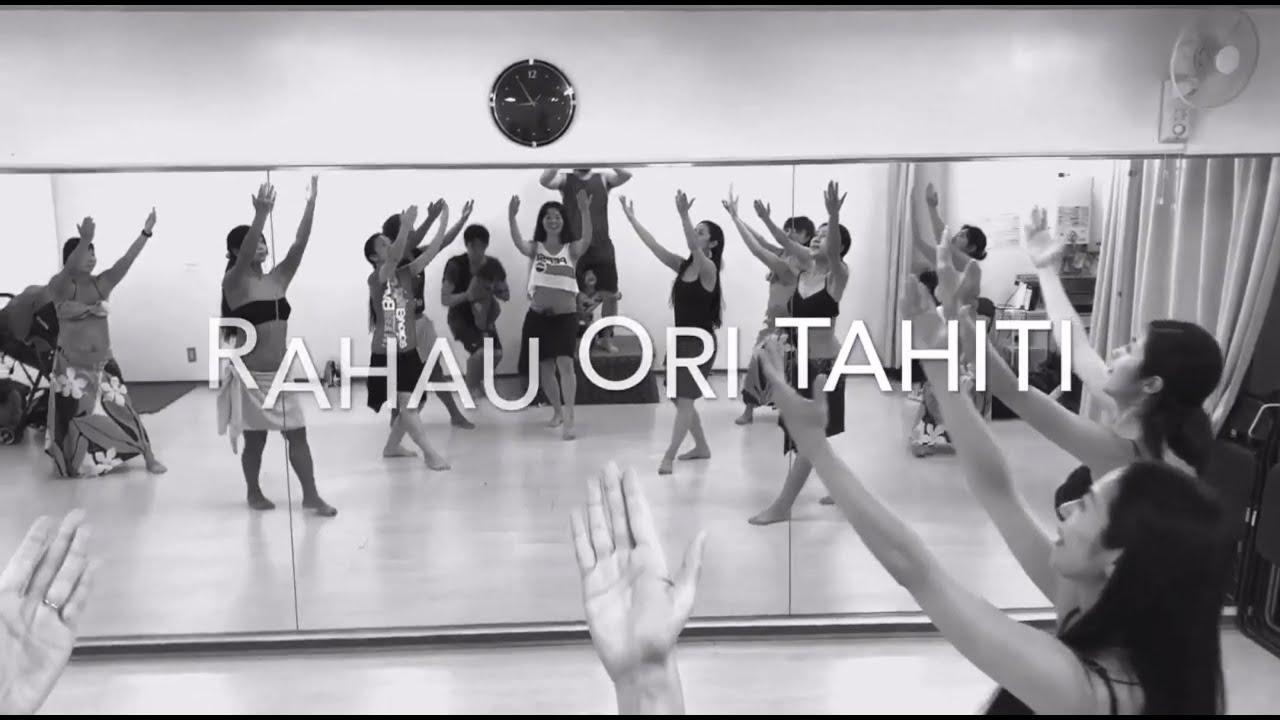 RahauOri Tahiti 2019 (Music by Vahine Maori E/Fenua)