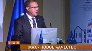 В Перми прошел первый муниципальный форум