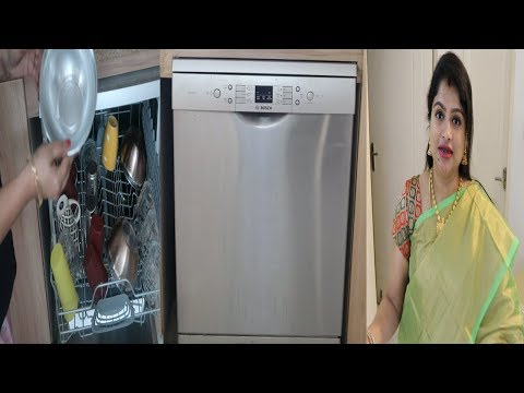 தமிழில்-Bosch Dishwasher Full Demo & Review For Indian Utensils in Tamil | july2019