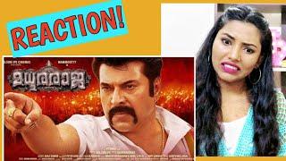 MADHURA RAJA Official Trailer Reaction | Mammootty | Malayalam Movie