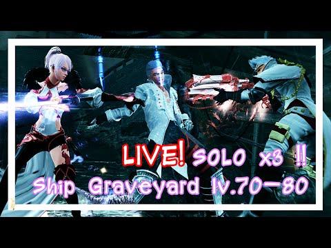 ZeldomTH - Solo Ship Graveyard x3