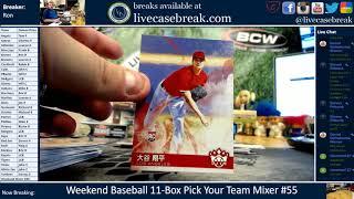 Weekend Baseball 11 Box Pick Your Team Mixer #55 8 17 2018