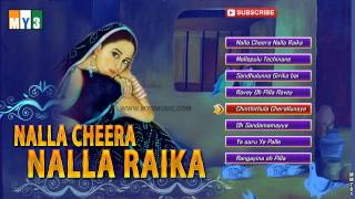 Janapadalu - Nalla Cheera Nalla Raika - Super Hit Songs | Juke Box