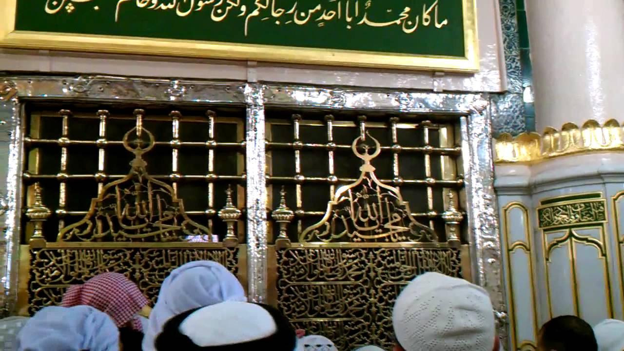 the prophet muhammad grave youtube