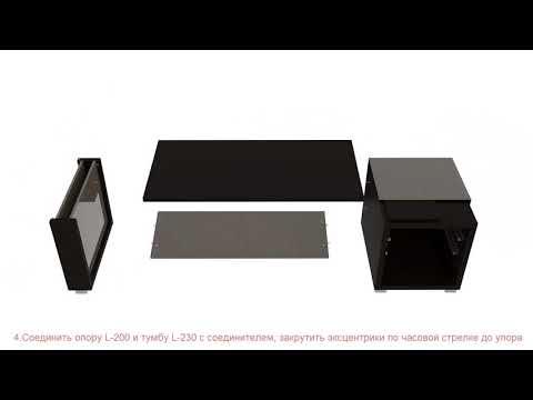 Схема сборки столов L-114, L-115