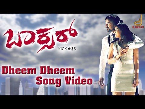 Boxer - Dheem Dheem Full Song Video | Dhananjaya K.A, Kruthika | V. Harikrishna