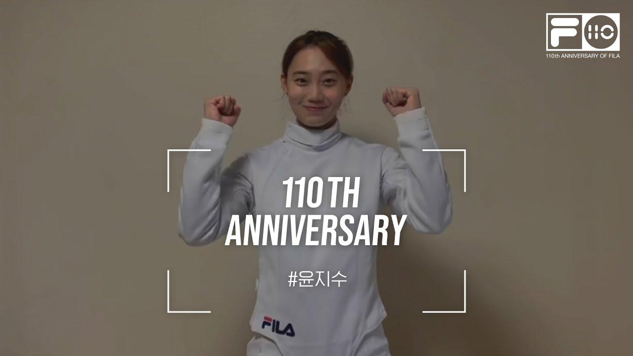FILA 110th Anniversary_펜싱 국가대표 윤지수