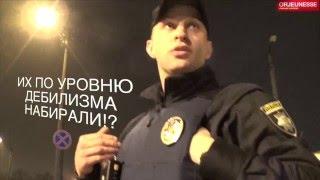 Царьки Новой Полиции