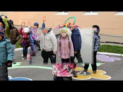 Подвижные игры для детей с использованием рисунков на асфальте