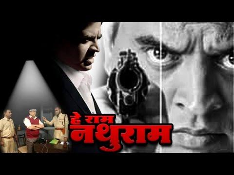 Hey Ram...Nathuram | Sharad Ponkshe Talks About His Marathi Natak | Natyaranjan