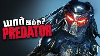 Predator - Origin , Powers and Weakness (தமிழ்)