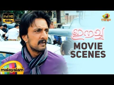 Eecha Movie Scenes - Sudeep Stuck In Traffic On His Way To The Airport - Samantha, Nani